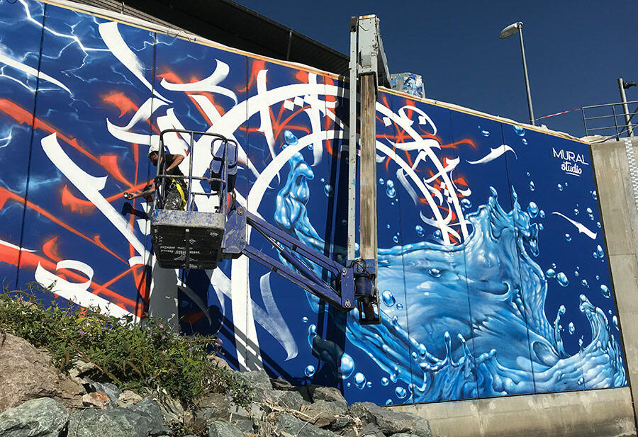fresque murale barrage EDF nacelle négative